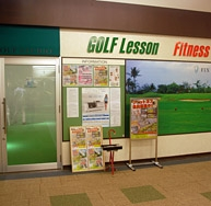 FIX GOLF STUDIO
