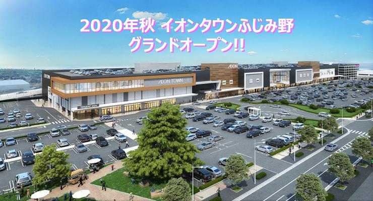 https://www.aeontown.co.jp/img/fujimino/store/storage/w760/cname_20200623131509.png