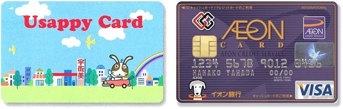 カード画像。