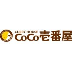 Coco 壱番屋 エール 弁当