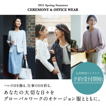 2021 Spring ❝Occasion & Office WEAR❞